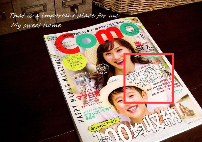 CIMG0554コピ①