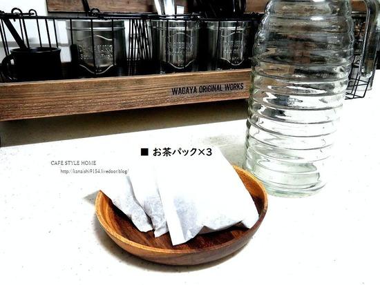 IMG_9860①
