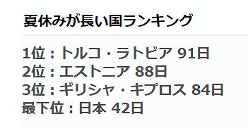 スクリーンショット (361)