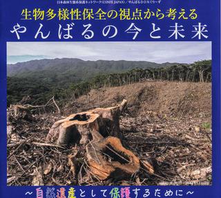 記者会見-15032002