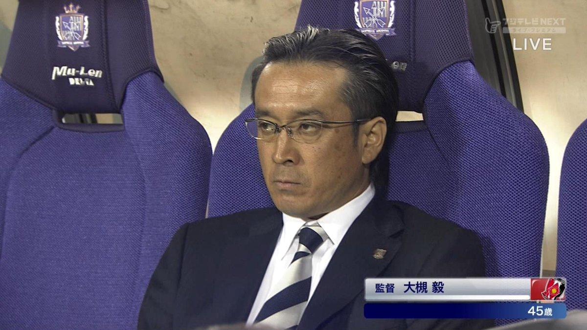 監督 大槻