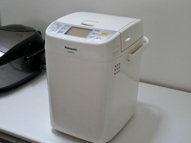 P1100743