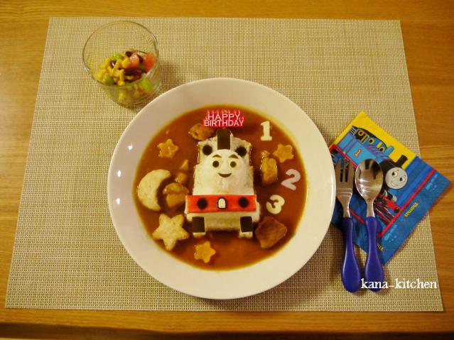 お 誕生 日 ご飯