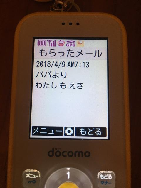 5D4FDEBB-4666-49A6-AD6E-7DB58F2FE8D8