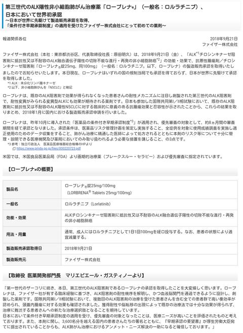 Screenshot_2018-10-01-00-31-28-1