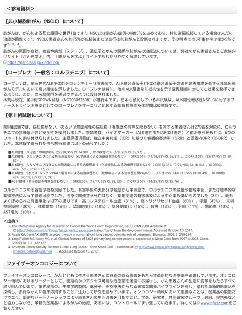 Screenshot_2018-10-01-00-31-44-1