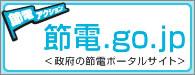 banner_195x75