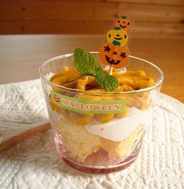 200901004かぼちゃ・ハロゥイン 004a