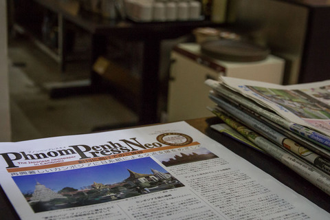 cam-photo-newspaper