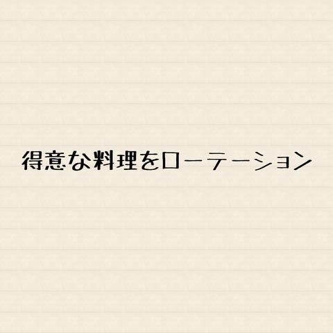 19-04-10-18-39-41-071_deco