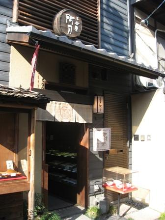 12月京都4