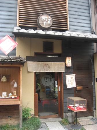 4月京都4