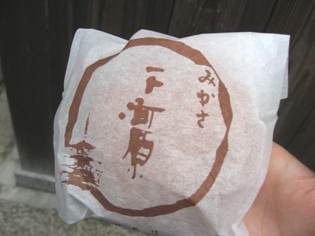 4月京都5