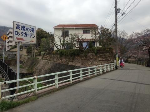 2014-03-29-09-19-50