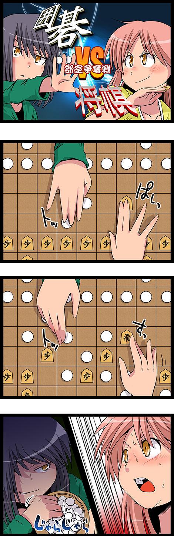 カナ速こみっく kanasokucomic