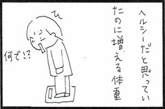 19_02