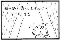 20_01