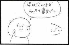 07_03