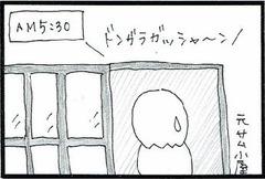 16_01