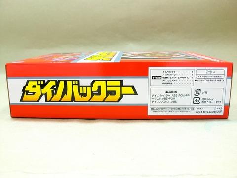 CIMG6210