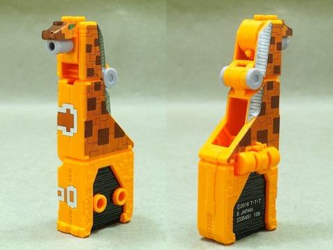 CIMG5836