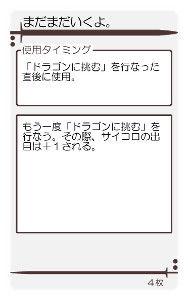 sword-1-1