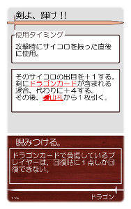 dragon1-1