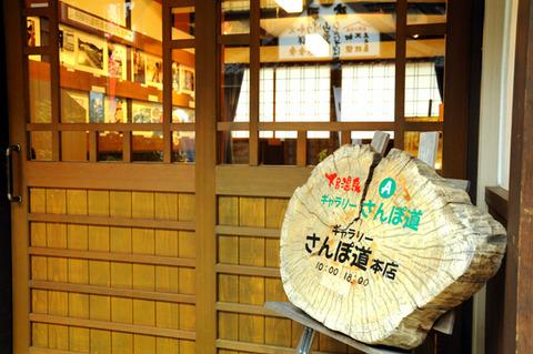 kinkotsu_photo04