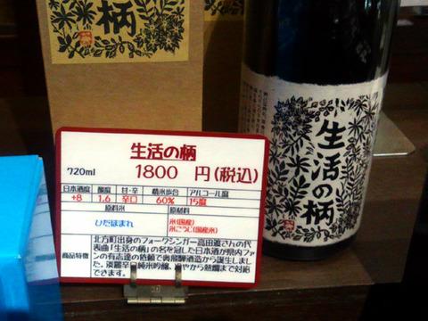 okuhida_03]