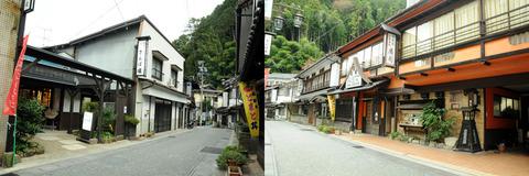 kinkotsu_photo02