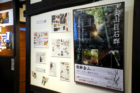 kinkotsu_photo07