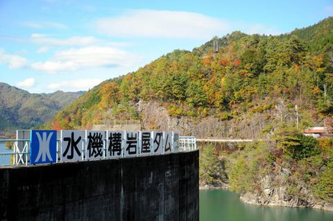 autumn_0803