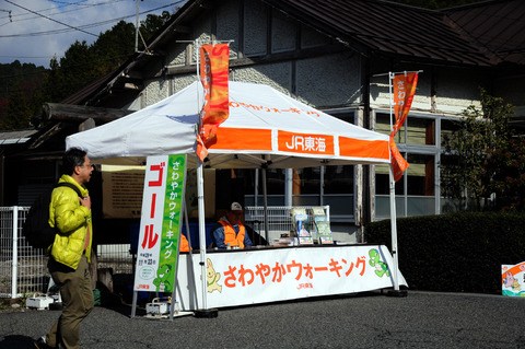20171123_29