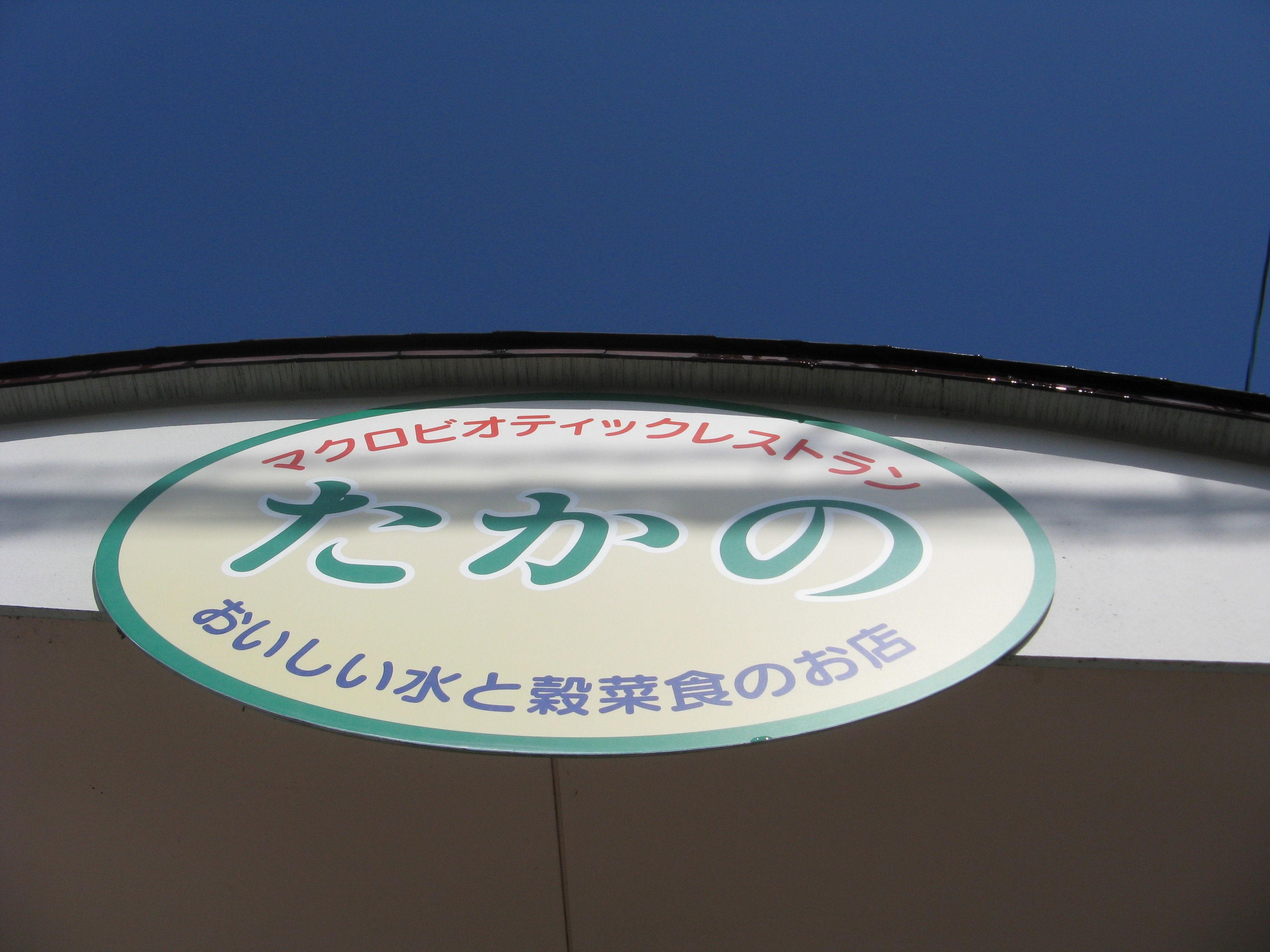 IMG_6034