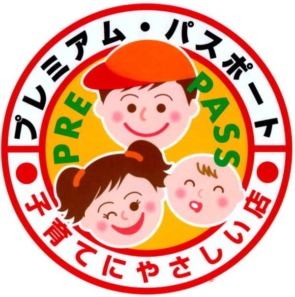 puremiamu2010pasupo - コピー