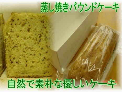 murasakiimonoke-kidesu2009nenn