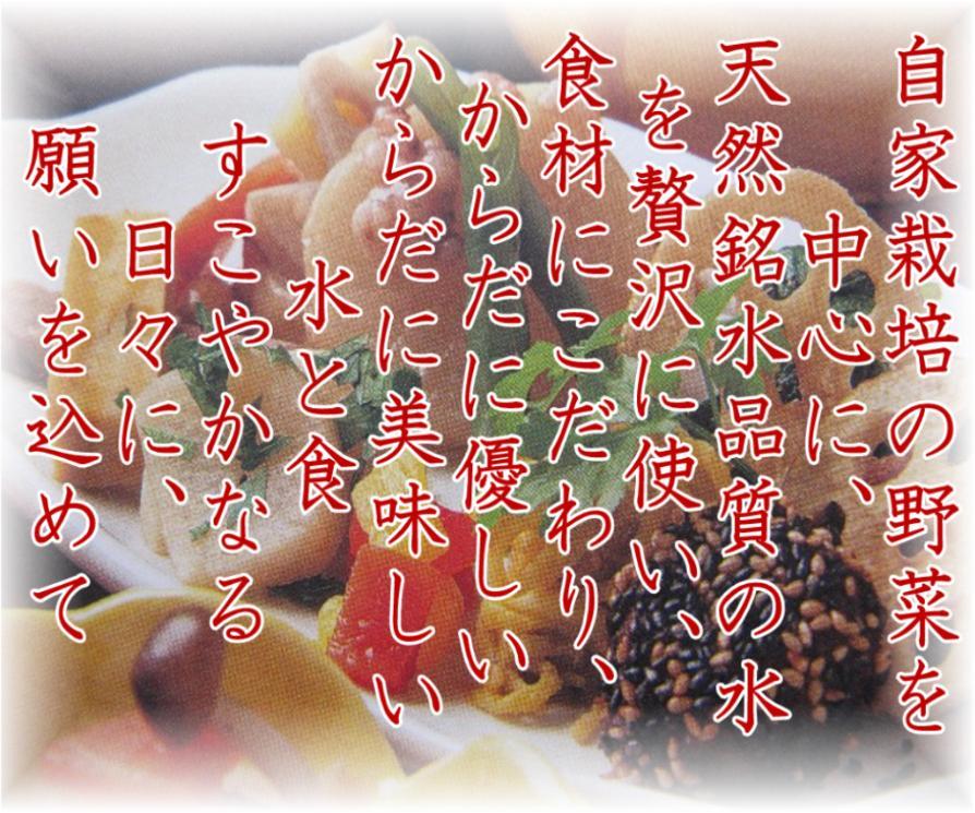 Picoisiimizutosixyoku365ture3