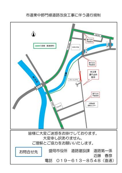 ukairoR3-2_page-0001