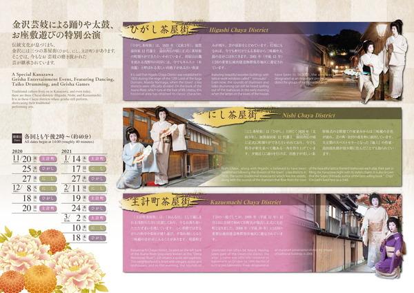 01-1019bunkashinkou-3