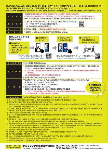 online2020-2