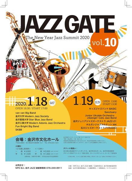 jazzgate_omote-1