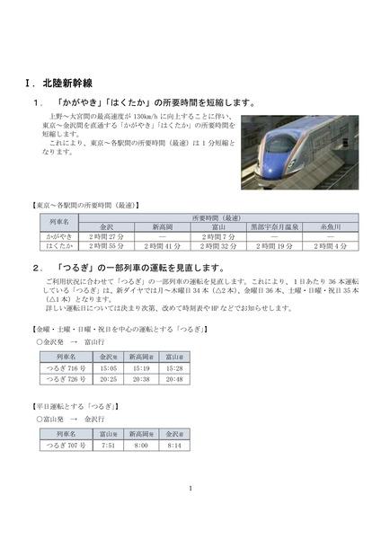 201218_00_kanazawa-2