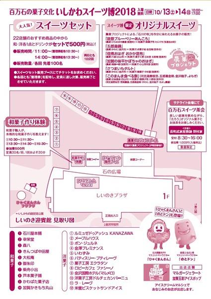 service_img_01-2