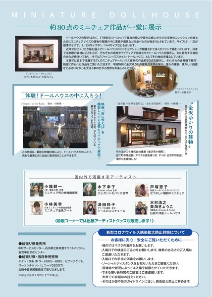 Dollhouse_page-0002