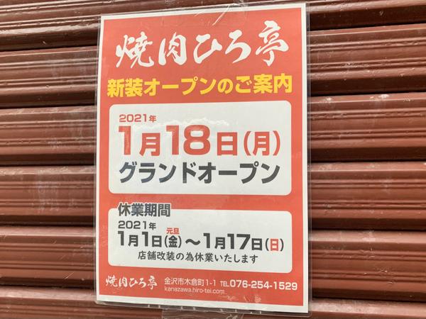 IMG_4851