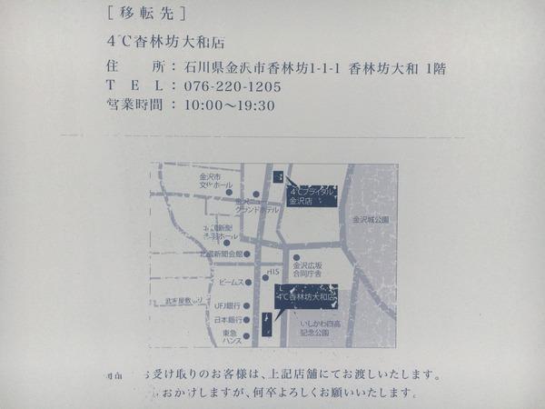 C865B913-5E3D-45CF-BB20-E2A4C194D179