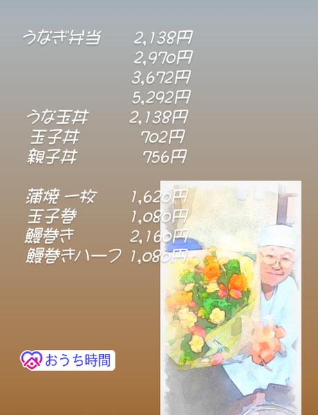 金沢デイズ用写メ