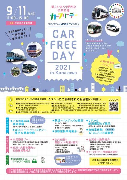 carfreeday2021_page-0001
