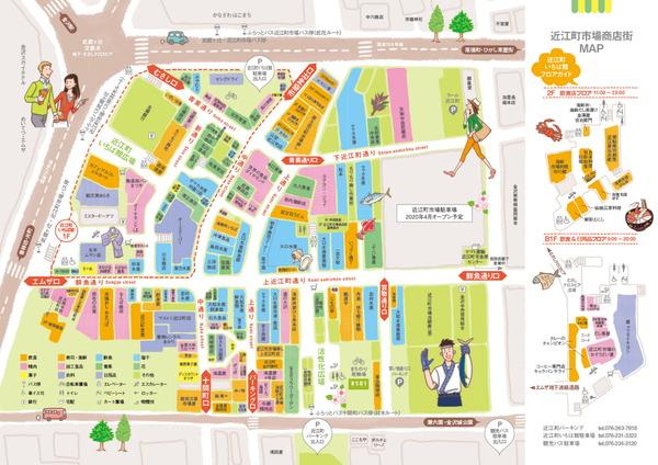 map_jp-2