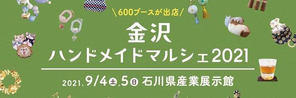 1080x360